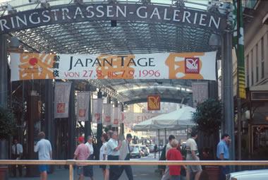 galleria Ringstrasse